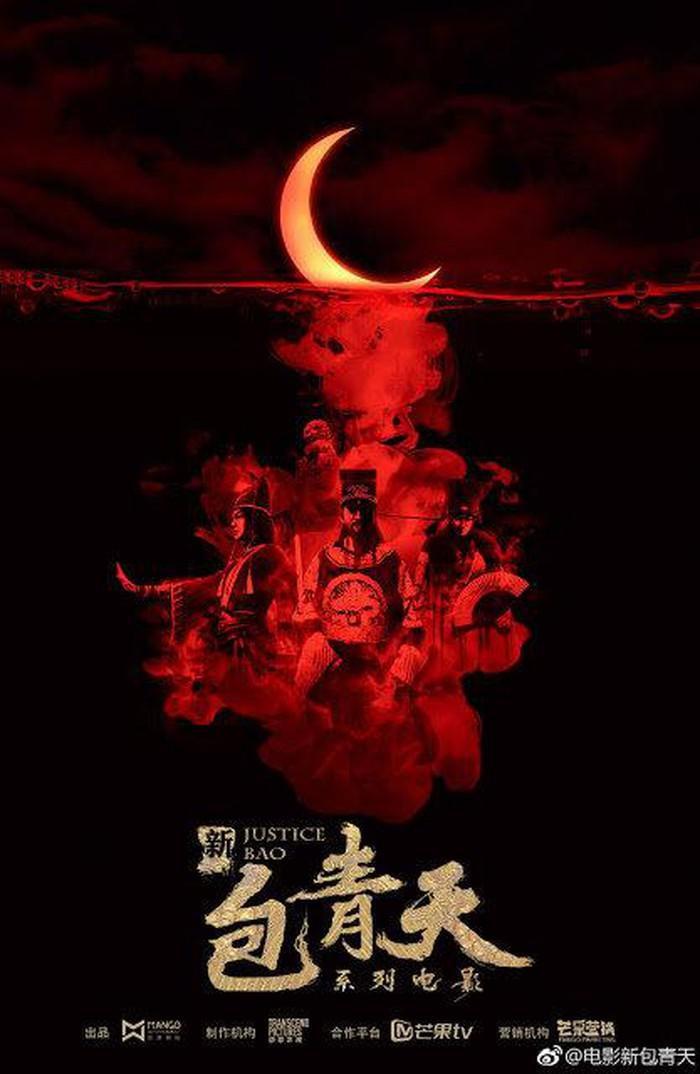 Hoàng Cảnh Du sẽ tái xuất màn ảnh nhỏ 2020 với 11 tác phẩm điện ảnh ảnh 3