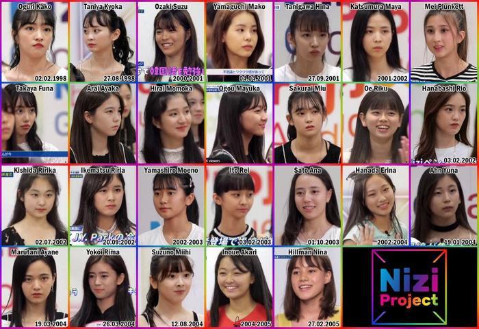 Toàn bộ 26 thí sinh được lựa chọn tranh tài.