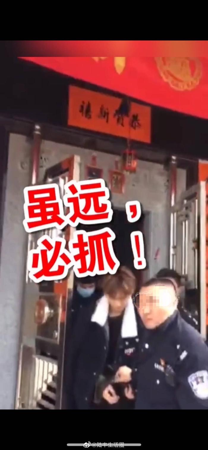 Gà công ty Vương Nhất Bác  Cho Seung Yeon (X1) bị bắt vì lừa đảo gần 1 tỷ tiền bán khẩu trang ảnh 7