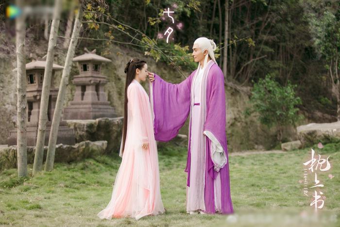 9 cặp đôi ngọt chết người trên màn ảnh Hoa ngữ đáng nhớ nhất: Phượng Cửu  Đông Hoa hay Minh Lan  Cố Đình Diệp? ảnh 2