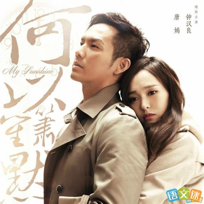 9 cặp đôi ngọt chết người trên màn ảnh Hoa ngữ đáng nhớ nhất: Phượng Cửu  Đông Hoa hay Minh Lan  Cố Đình Diệp? ảnh 29