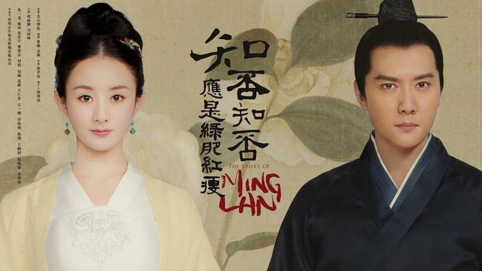 9 cặp đôi ngọt chết người trên màn ảnh Hoa ngữ đáng nhớ nhất: Phượng Cửu  Đông Hoa hay Minh Lan  Cố Đình Diệp? ảnh 12