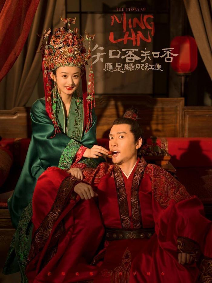 9 cặp đôi ngọt chết người trên màn ảnh Hoa ngữ đáng nhớ nhất: Phượng Cửu  Đông Hoa hay Minh Lan  Cố Đình Diệp? ảnh 13