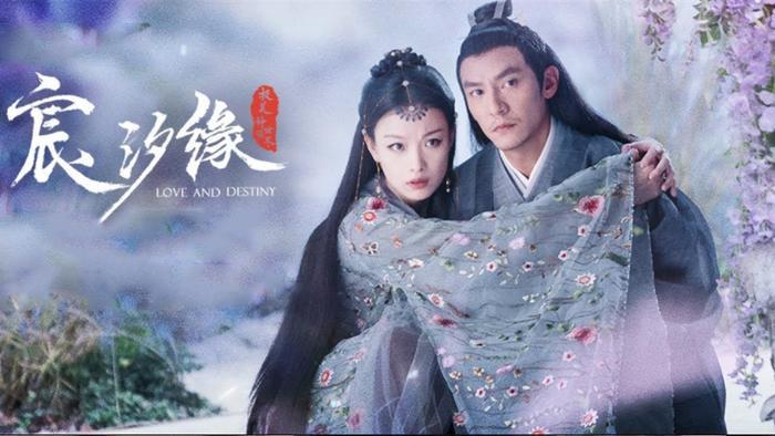 9 cặp đôi ngọt chết người trên màn ảnh Hoa ngữ đáng nhớ nhất: Phượng Cửu  Đông Hoa hay Minh Lan  Cố Đình Diệp? ảnh 16