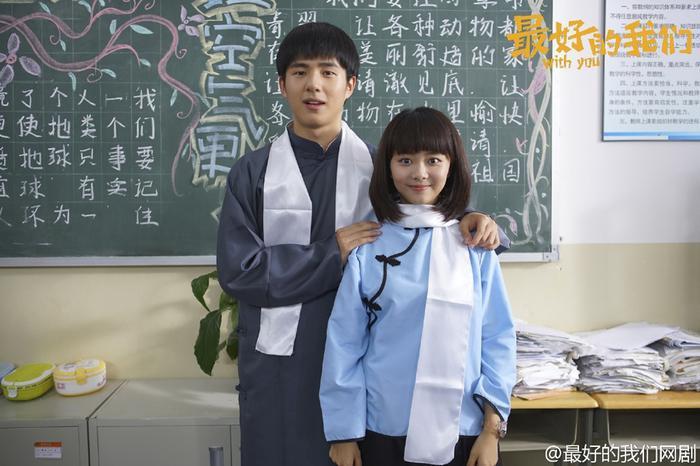 9 cặp đôi ngọt chết người trên màn ảnh Hoa ngữ đáng nhớ nhất: Phượng Cửu  Đông Hoa hay Minh Lan  Cố Đình Diệp? ảnh 21