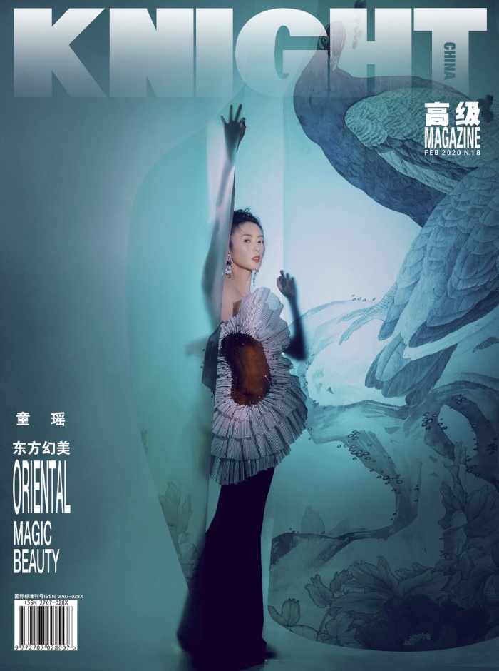 Bộ ảnh Valentine đẹp lung linh của Vương Nhất Bác, Lý Hiện, Lưu Thi Thi cùng loạt sao Hoa ngữ ảnh 14