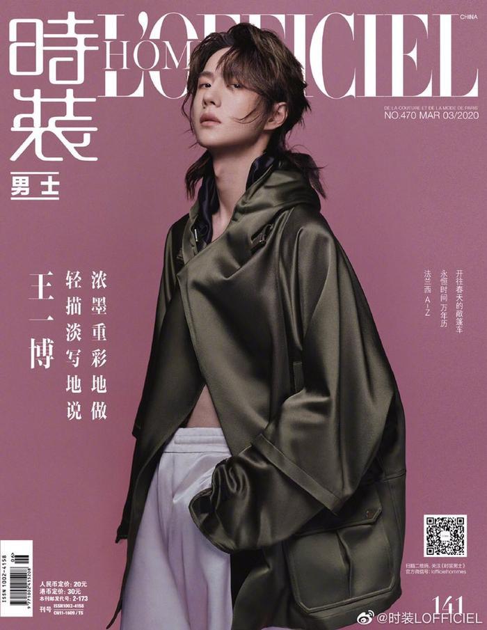 Bộ ảnh Valentine đẹp lung linh của Vương Nhất Bác, Lý Hiện, Lưu Thi Thi cùng loạt sao Hoa ngữ ảnh 4