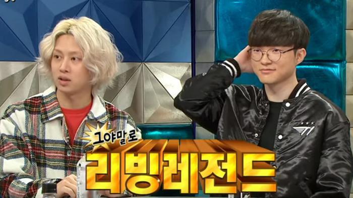 Heechul cho biết đã bỏ ra rất nhiều tiền để nạp vào game, khoảng 40.000 USD (gần 1 tỷ đồng) cho tựa game anh yêu thích. (Ảnh:Radio Star)