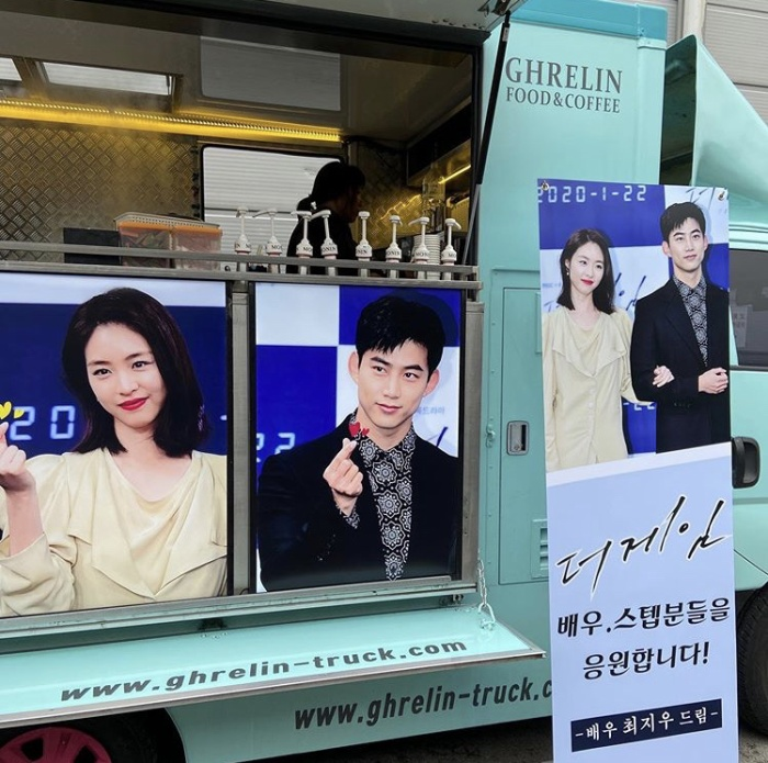 Choi Ji Woo gửi quà ủng hộ mối lương duyên của Lee Yeon Hee và Ok Taecyeon (2PM) ảnh 2