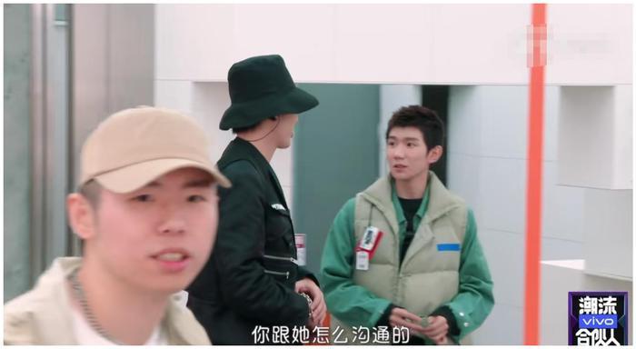 Vương Nguyên được khen ngợi trình độ giao tiếp tiếng anh lưu loát trong show Đối Tác Trào Lưu ảnh 3