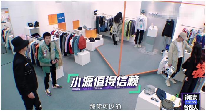 Vương Nguyên được khen ngợi trình độ giao tiếp tiếng anh lưu loát trong show Đối Tác Trào Lưu ảnh 4