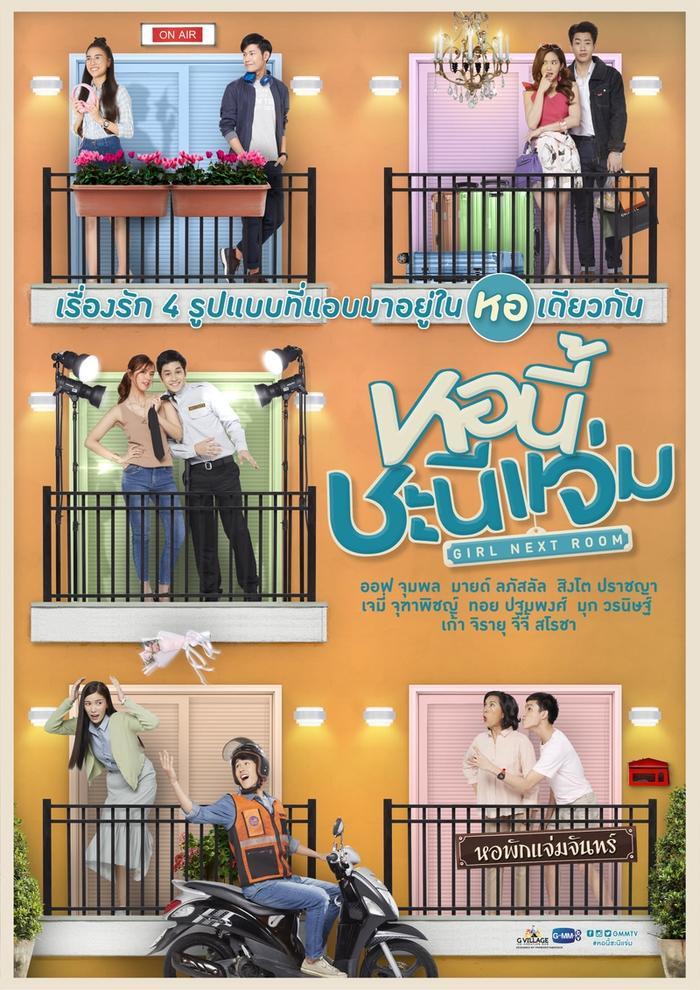 Trúc Anh (The Face) hóa siêu sao, yêu anh bảo vệ trong Girl Next Room  Series phim hot tháng 3 của GMM25 Thái Lan ảnh 1
