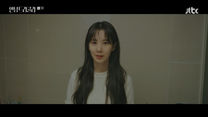 Phim Người thầy y đức 2 của Lee Sung Kyung và Ahn Hyo Seop đạt kỷ lục rating mới gần 24%  Phim bách hợp của Seohyun rating thấp thê thảm ảnh 6