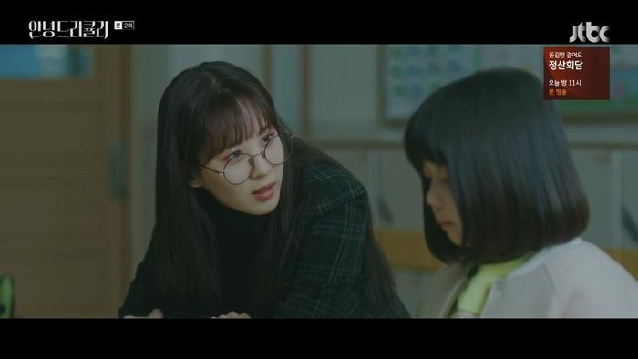 Phim Người thầy y đức 2 của Lee Sung Kyung và Ahn Hyo Seop đạt kỷ lục rating mới gần 24%  Phim bách hợp của Seohyun rating thấp thê thảm ảnh 7