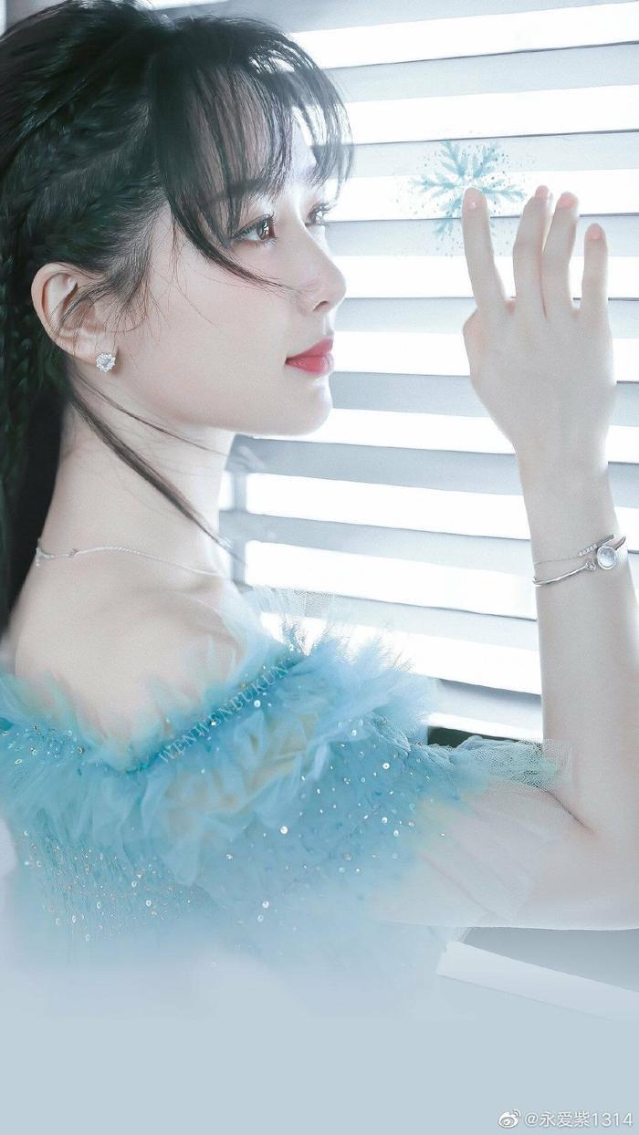 Top 10 nữ diễn viên Cbiz nổi tiếng tuần 2 tháng 2: Dương Tử đứng đầu, Dương Mịch  Tống Thiến theo sau ảnh 9