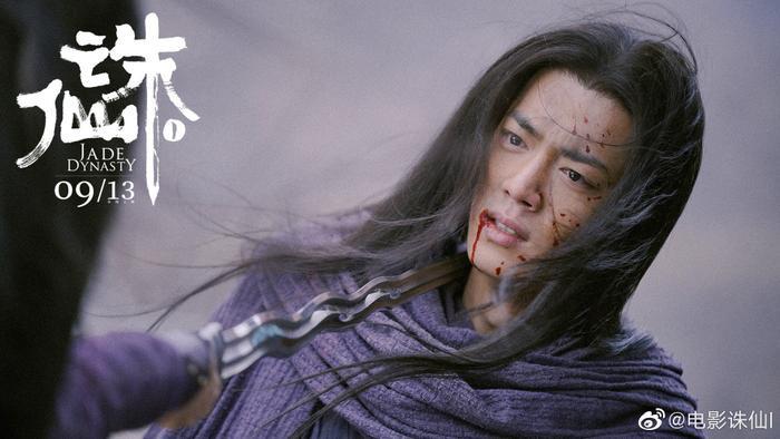 Biết được lý do mới cảm thấy Tiêu Chiến bị đề cử giải Cây chổi vàng thật oan uổng! ảnh 9