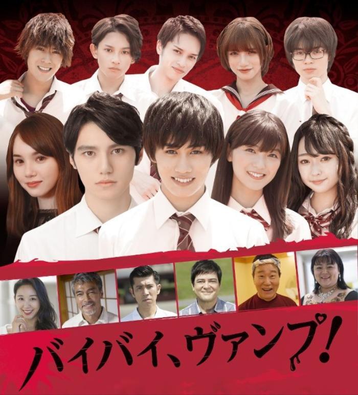 Bộ phim truyền hình Nhật Bản vấp phải chỉ trích khi có nội dung miệt thị cộng đồng LGBT