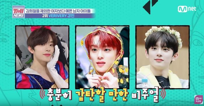 Các thần tượng bình chọn top 7 idol nam đẹp hơn phụ nữ năm 2020: Ai đứng đầu? ảnh 11
