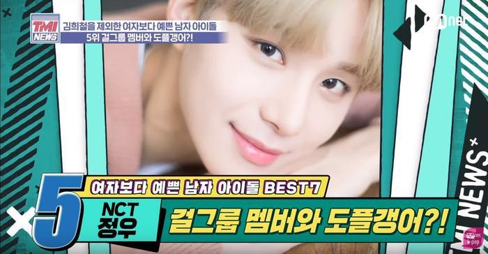 Các thần tượng bình chọn top 7 idol nam đẹp hơn phụ nữ năm 2020: Ai đứng đầu? ảnh 4