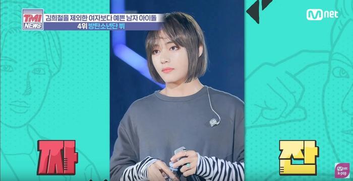 Các thần tượng bình chọn top 7 idol nam đẹp hơn phụ nữ năm 2020: Ai đứng đầu? ảnh 7