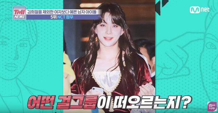 Các thần tượng bình chọn top 7 idol nam đẹp hơn phụ nữ năm 2020: Ai đứng đầu? ảnh 5