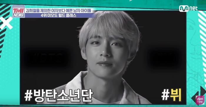 Các thần tượng bình chọn top 7 idol nam đẹp hơn phụ nữ năm 2020: Ai đứng đầu? ảnh 6