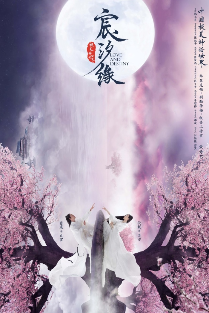 Top 10 những bộ phim truyền hình Trung Quốc hot nhất năm 2019 ảnh 4