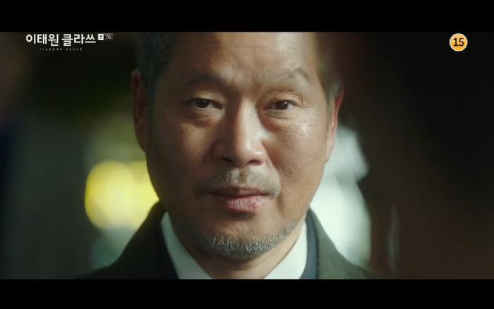 Itaewon Class tập 7: Kim Da Mi và Park Seo Joon qua đêm cùng nhau, tình cảm bùng nổ? ảnh 2