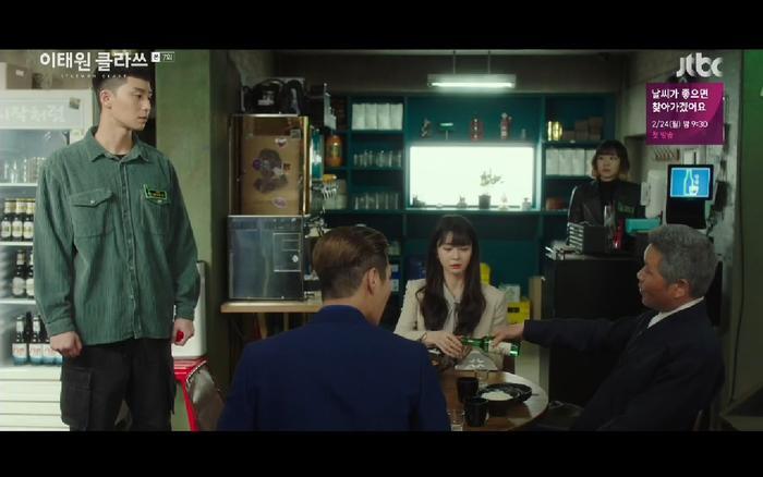Itaewon Class tập 7: Kim Da Mi và Park Seo Joon qua đêm cùng nhau, tình cảm bùng nổ? ảnh 5