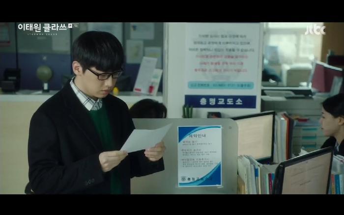 Lee Ho Jin đã chủ động đến tìm Seroyi.