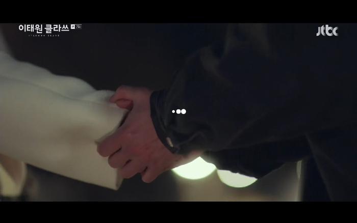 Itaewon Class tập 7: Kim Da Mi và Park Seo Joon qua đêm cùng nhau, tình cảm bùng nổ? ảnh 19