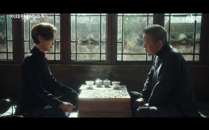 Itaewon Class tập 7: Kim Da Mi và Park Seo Joon qua đêm cùng nhau, tình cảm bùng nổ? ảnh 20