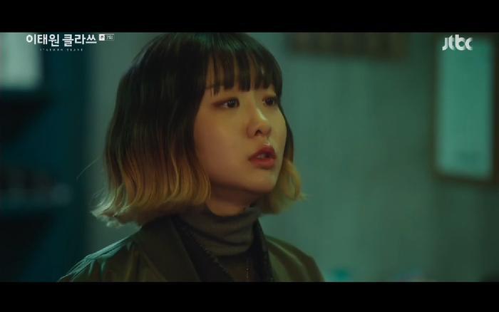 Itaewon Class tập 7: Kim Da Mi và Park Seo Joon qua đêm cùng nhau, tình cảm bùng nổ? ảnh 24