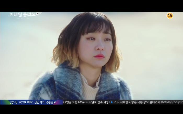 Itaewon Class tập 7: Kim Da Mi và Park Seo Joon qua đêm cùng nhau, tình cảm bùng nổ? ảnh 28