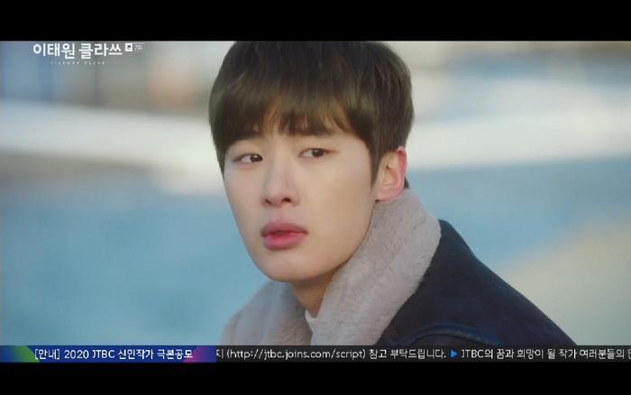 Itaewon Class tập 7: Kim Da Mi và Park Seo Joon qua đêm cùng nhau, tình cảm bùng nổ? ảnh 29
