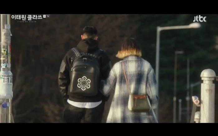Itaewon Class tập 7: Kim Da Mi và Park Seo Joon qua đêm cùng nhau, tình cảm bùng nổ? ảnh 31