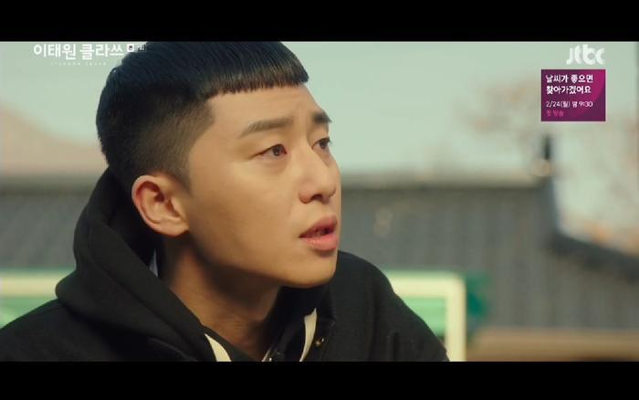 Itaewon Class tập 7: Kim Da Mi và Park Seo Joon qua đêm cùng nhau, tình cảm bùng nổ? ảnh 34