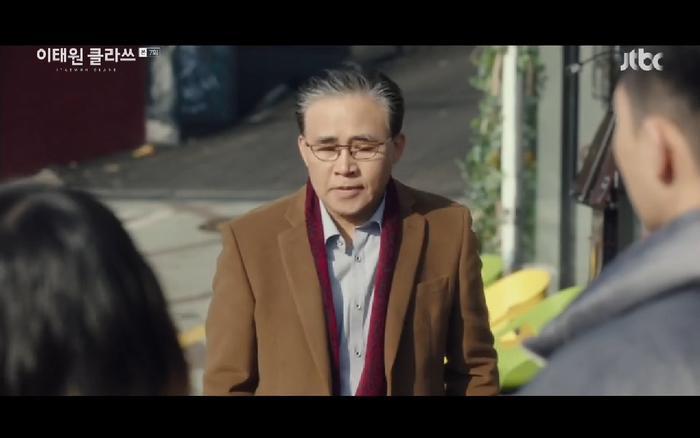 Itaewon Class tập 7: Kim Da Mi và Park Seo Joon qua đêm cùng nhau, tình cảm bùng nổ? ảnh 42