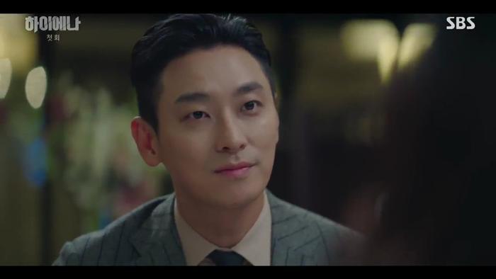 Phim của Park Seo Joon đạt kỷ lục mới, vươn lên vị trí thứ 2 trong top những bộ phim có rating cao nhất của đài jTBC ảnh 2
