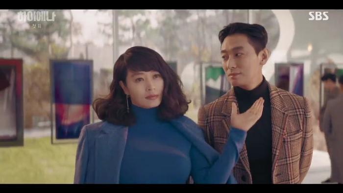Phim của Park Seo Joon đạt kỷ lục mới, vươn lên vị trí thứ 2 trong top những bộ phim có rating cao nhất của đài jTBC ảnh 0