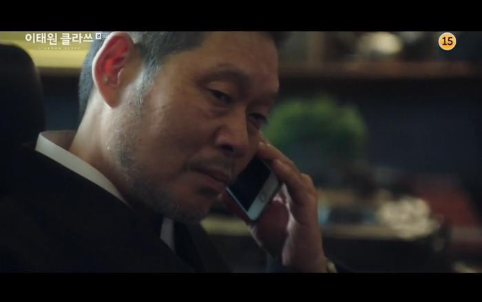 Saeroyi biết Jang Dae Hee mua tòa nhà.