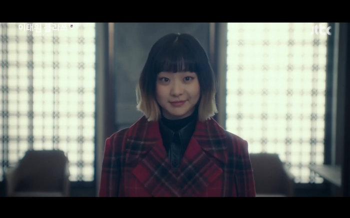 Liệu đây có phải cú lừa của biên kịch, hay đang hé lộ thân phận của Son Yi Seo