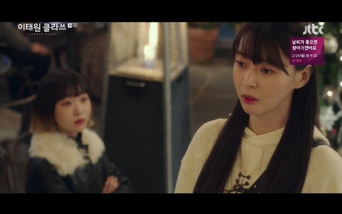 Soo Ah đã đưa ra lời khuyên cho Son Yi Seo