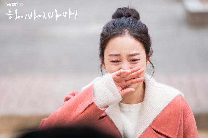 Xóa bỏ tranh cãi diễn xuất tệ hại, Kim Tae Hee được Knet ngợi khen trong Hi Bye Mama ảnh 0