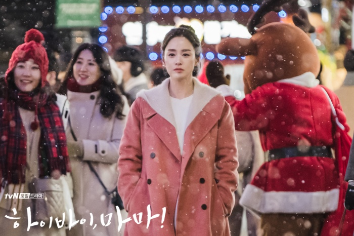 Xóa bỏ tranh cãi diễn xuất tệ hại, Kim Tae Hee được Knet ngợi khen trong Hi Bye Mama ảnh 4