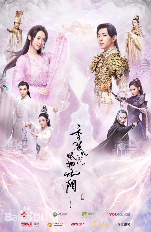 10 phim truyền hình Hoa Ngữ hot nhất tại Thái Lan: Hậu cung Như Ý truyện thua hạng Diên Hi công lược ảnh 2