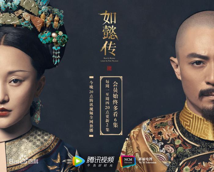 10 phim truyền hình Hoa Ngữ hot nhất tại Thái Lan: Hậu cung Như Ý truyện thua hạng Diên Hi công lược ảnh 3