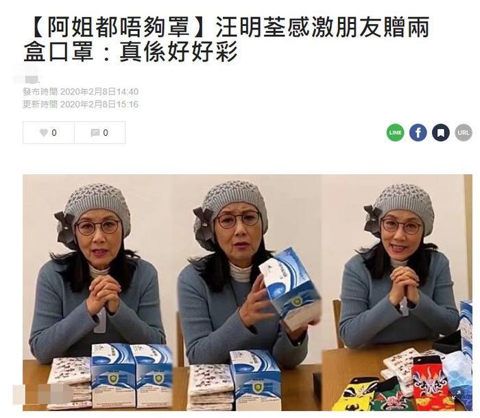 Sao Hoa ngữ trong mùa dịch corona: Người kín tiếng quyên góp triệu NDT, kẻ giành giật giấy vệ sinh ảnh 12
