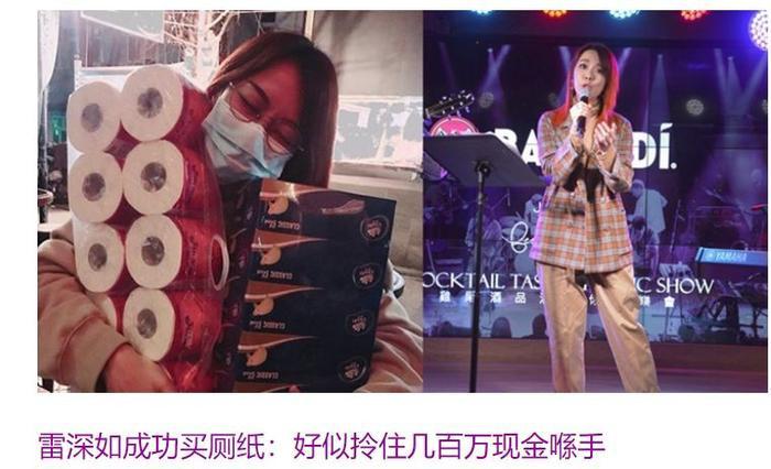 Sao Hoa ngữ trong mùa dịch corona: Người kín tiếng quyên góp triệu NDT, kẻ giành giật giấy vệ sinh ảnh 22