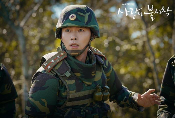 Anh chàng đại úy Triều Tiên, tuổi trẻ tài ba.